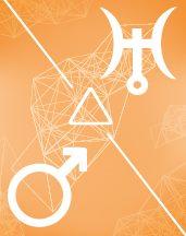 Уран - Марс трин в транзитной астрологии (транзиты)