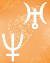 Уран - Нептун соединение в транзитной астрологии (транзиты)