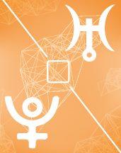 Уран - Плутон квадрат в транзитной астрологии (транзиты)
