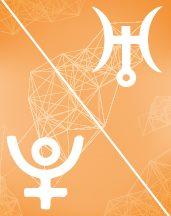 Уран - Плутон оппозиция в транзитной астрологии (транзиты)