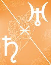 Уран - Сатурн секстиль в транзитной астрологии (транзиты)