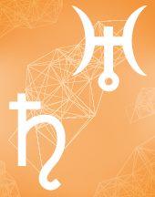 Уран - Сатурн соединение в транзитной астрологии (транзиты)