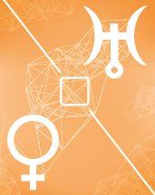Уран - Венера квадрат в транзитной астрологии (транзиты)