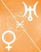 Уран - Венера секстиль в транзитной астрологии (транзиты)