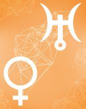 Уран - Венера соединение в транзитной астрологии (транзиты)