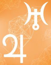 Уран - Юпитер соединение в транзитной астрологии (транзиты)