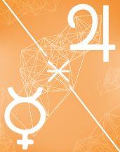Юпитер - Меркурий секстиль в транзитной астрологии (транзиты)