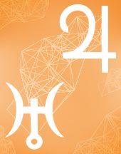 Юпитер - Уран соединение в транзитной астрологии (транзиты)