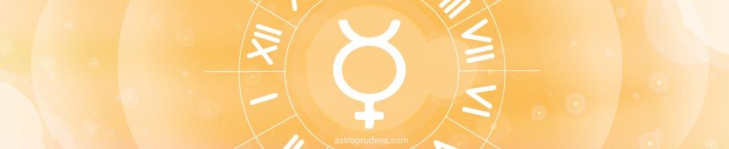 Меркурий в домах соляра