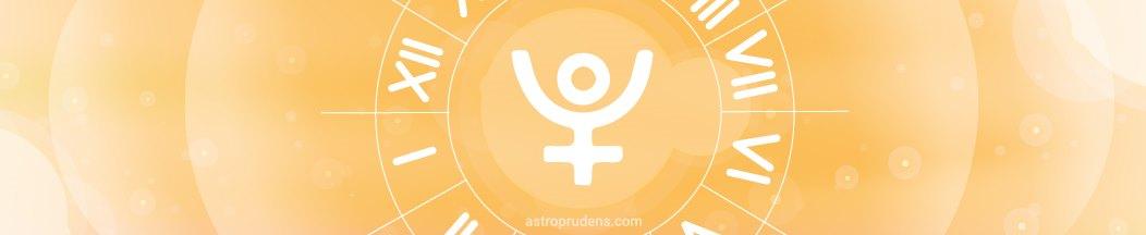 Плутон в домах соляра
