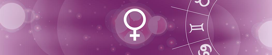 Синастрическая Венера (мужчины, женщины) в Близнецах