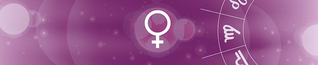 Синастрическая Венера (мужчины, женщины) в Деве