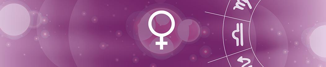 Синастрическая Венера (мужчины, женщины) в Весах