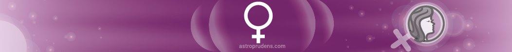 Женская Венера в Деве