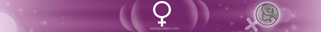 Женская Венера в Овне