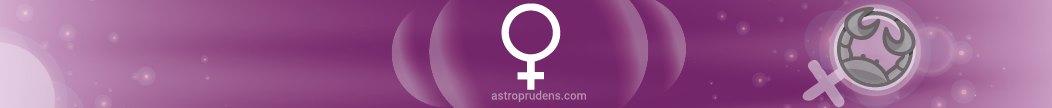 Женская Венера в Раке
