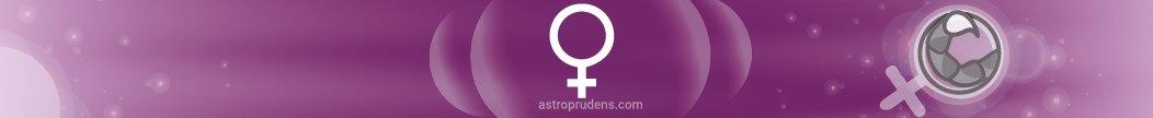 Венера женщины в Скорпионе