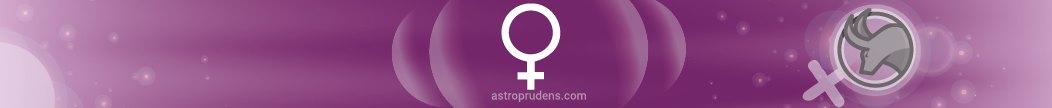 Женская Венера в Тельце