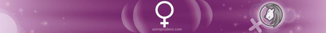 Женская Венера во Льве