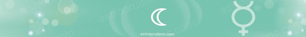 Луна прогрессивная в аспекте с Меркурием
