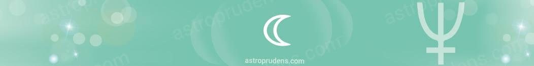 Луна прогрессивная в аспекте с Нептуном