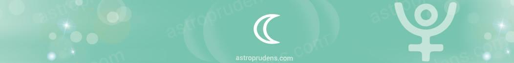 Луна прогрессивная в аспекте с Плутоном