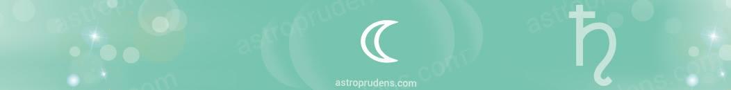 Луна прогрессивная в аспекте с Сатурном