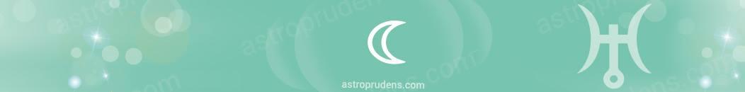 Луна прогрессивная в аспекте с Ураном