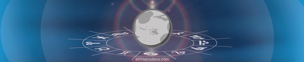 Луна в натальной карте, гороскопе рождения, радиксе