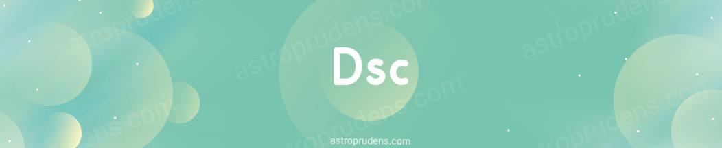 Планеты в соединении с Dsc, десцендентом (прогрессии)
