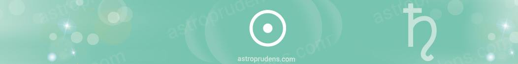 Прогрессивнон Солнце в аспекте с Сатурном