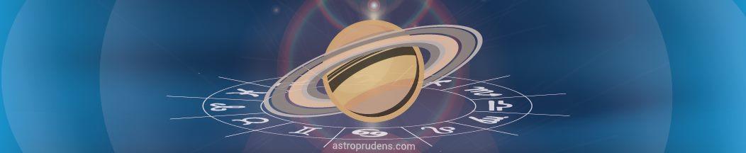 Сатурн в натальной карте, гороскопе рождения, радиксе
