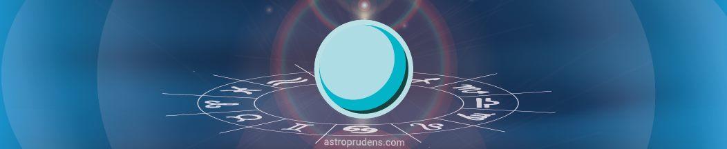 Уран в натальной карте, гороскопе рождения, радиксе
