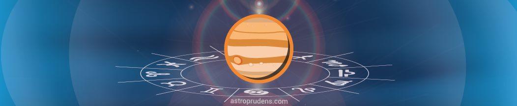 Юпитер в натальной карте, гороскопе рождения, радиксе
