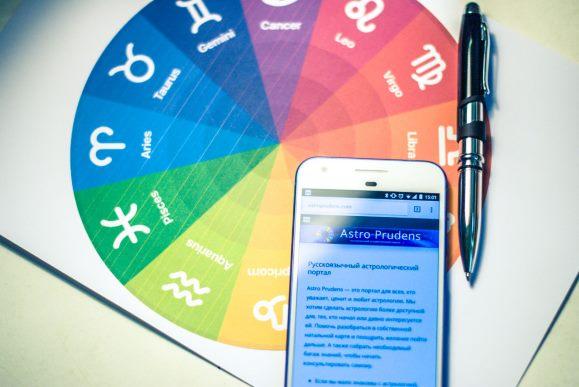 Первая беседа астролога с клиентом