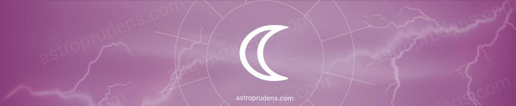 Луна в знаках зодиака в гороскопе брака