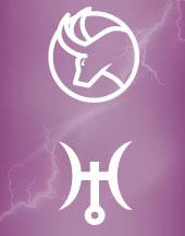 Уран в Тельце в гороскопе брака