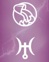 Уран в Водолее в гороскопе брака