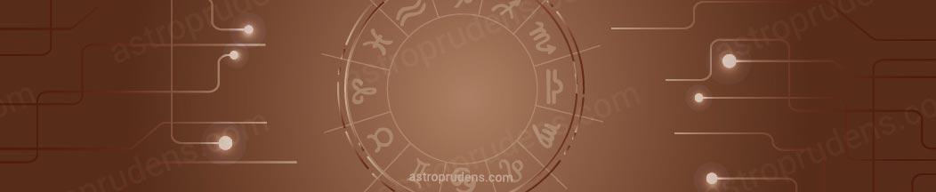 Символизм негативного завершения в хорарной астрологии