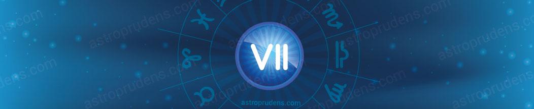 Седьмой дом в астрологии (натальной карте, гороскопе рождения)