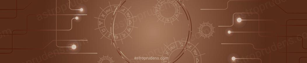 Орбы планет в хорарной карте
