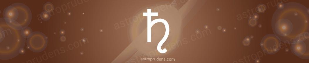 Сатурн и его значение в хорарной карте, хораре