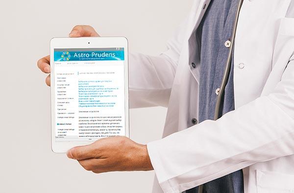Элективная карта для хирургической операции