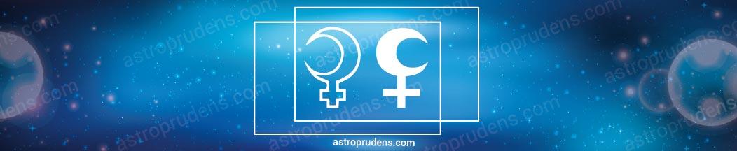 Черная Луна (Лилит) и Белая Луна (Селена) в гороскопе