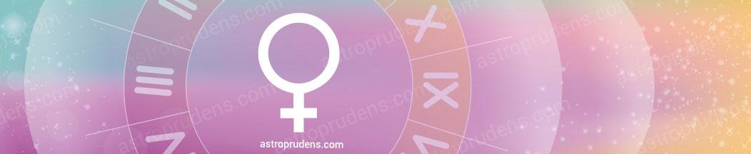 Венера в астрологии профессий