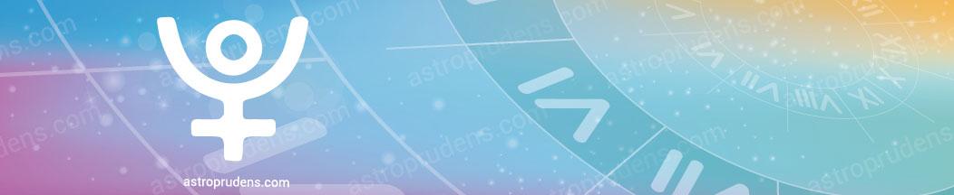 Плутон в астрологии профессий