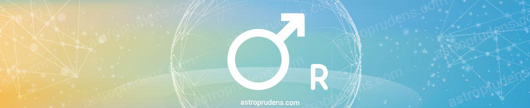 Ретроградный Марс в астрологии профессий