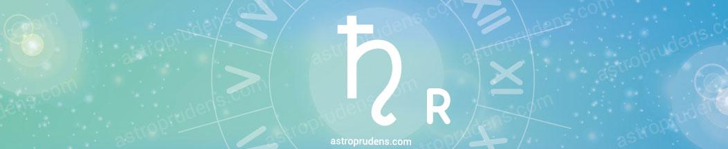 Ретроградный Сатурн в астрологии профессий